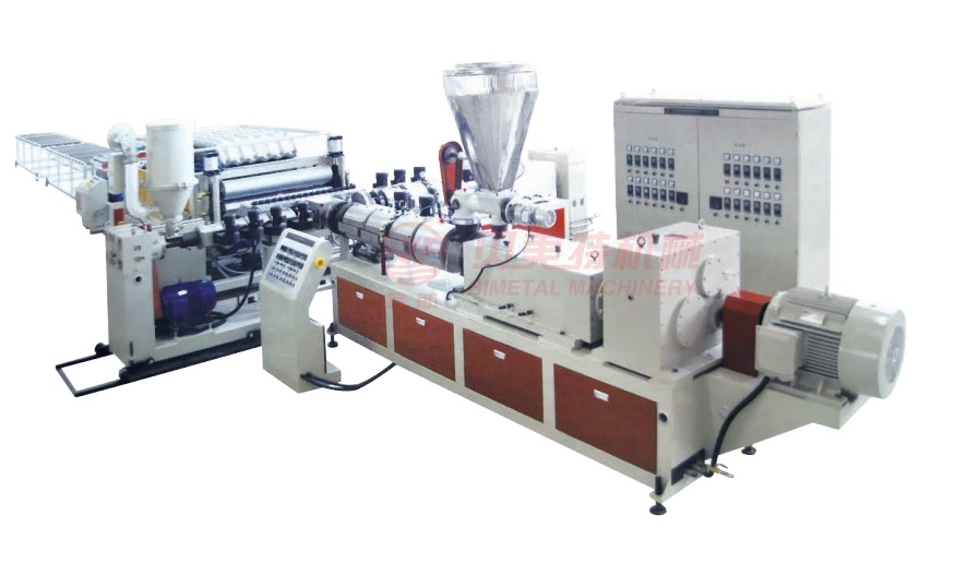 machine-5.jpg